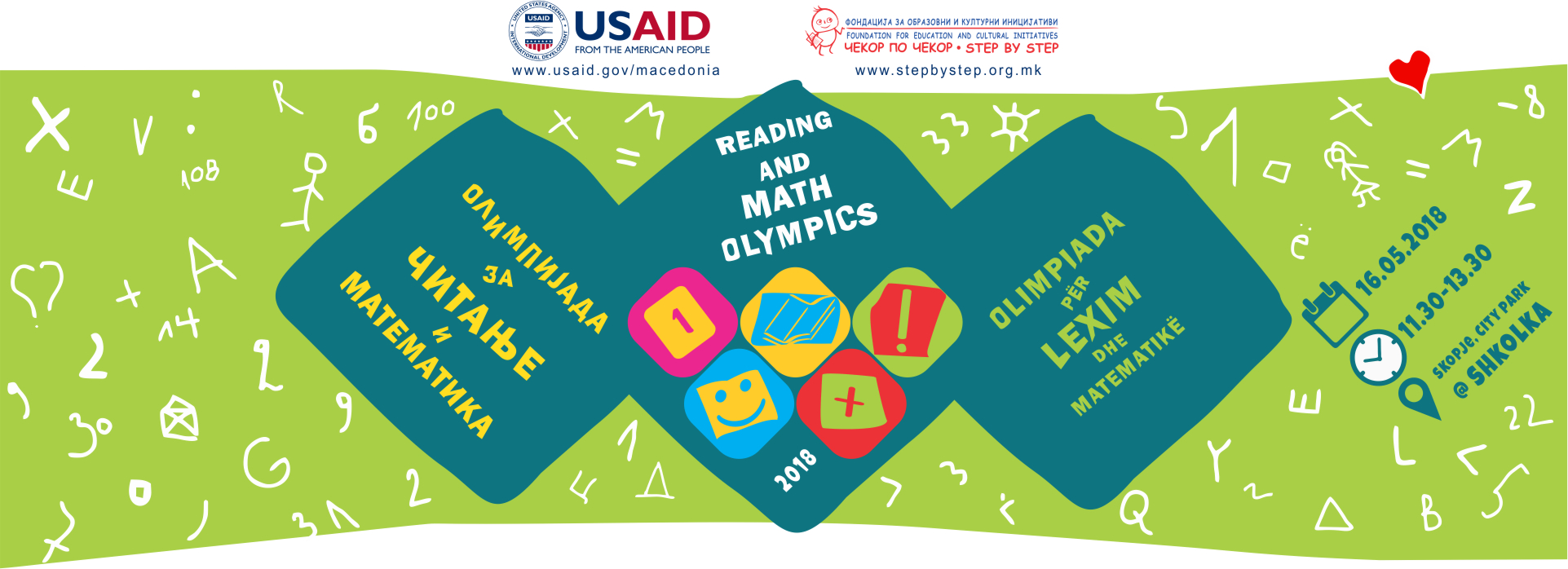 Reading and Math Olympics banner